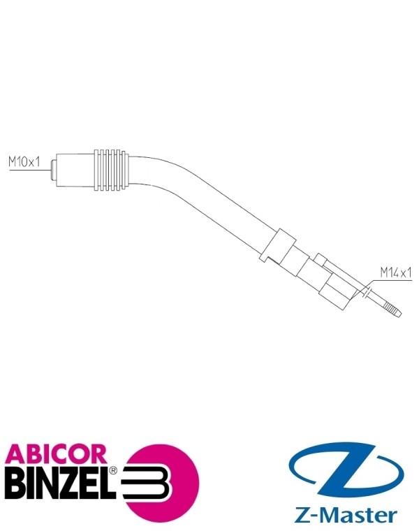 Гусак RB/RP 61G 35 гр. Абикор Бинцель 013.0001