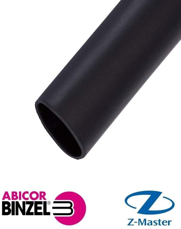 Внешний сварочный шланг (резина) Н20-30 (бухта 40 м.), м Abicor Binzel (Абикор Бинцель)