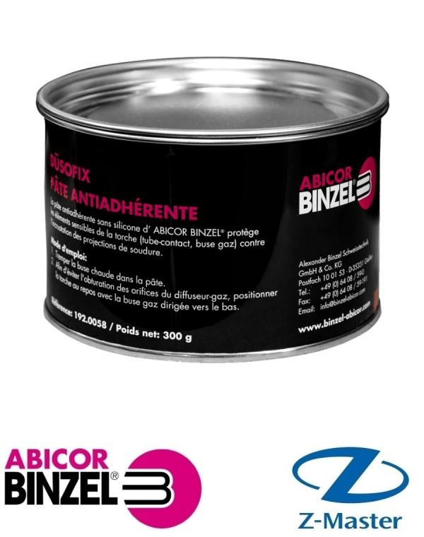 Паста ДЮЗОФИКС для защиты сварочных горелок Abicor Binzel
