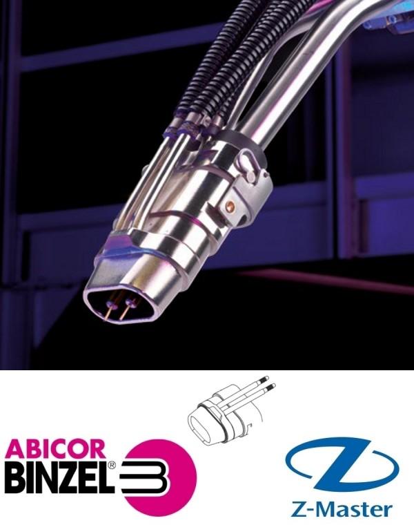 Газовое сопло для WH Tandem W800 Abicor Binzel (Абикор Бинцель)