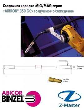 Горелка сварочная без гусака АBIROB 350 GC, 1,04 м Е - ZA Abicor Binzel