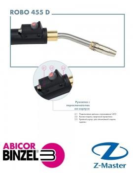 Сварочная горелка ROBO 455 D M8 22 гр 3 м WZ-0