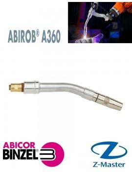 Гусак Сварочной горелки ABIROB A360 X301, Abicor Binzel