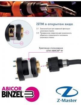 Крепление с датчиком столкновения iSTM для гусака сварочной робогорелки ABIROB W500, Abicor Binzel