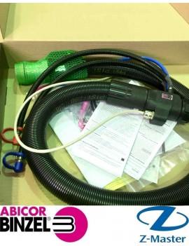 Шланговый пакет ABIROB W5H 1,35 м