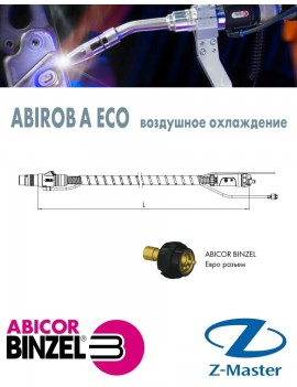 Сварочная горелка без гусака АБИРОБ А ЕСО L 1,15 м, Abicor Binzel
