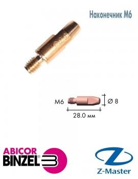 Сварочный токосъёмный наконечник CuCrZr M 6/0.9/D=8.0/28.0, Абикор Бинцель